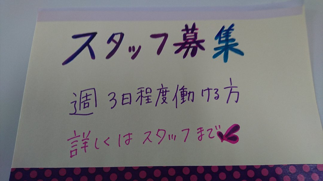 ミズム No,254 No,255 No,256 No,257 No,258 &畑仕事。_a0125419_12501144.jpg