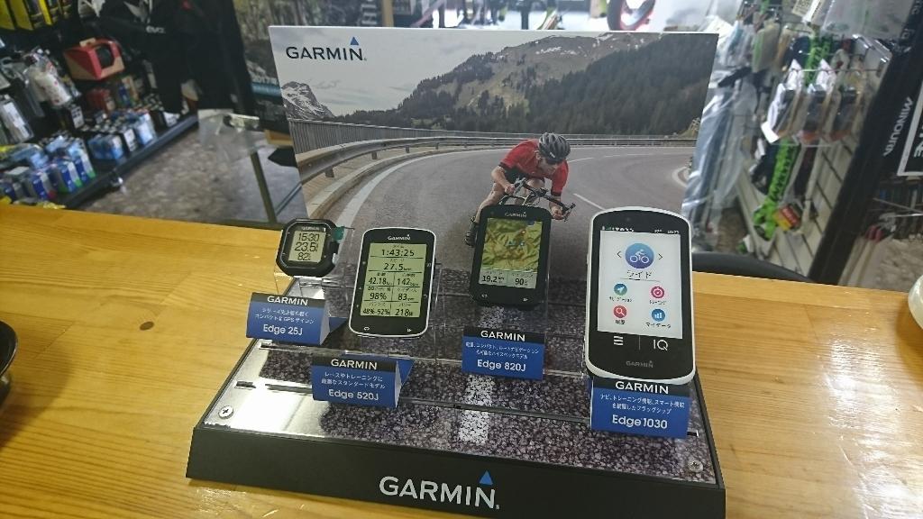 GARMIN EDGEシリーズのモック(実物サイズ展示見本)が新しくなりました_b0282021_14585543.jpg