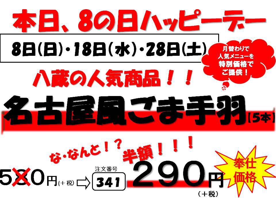 f0232722_00491158.jpg