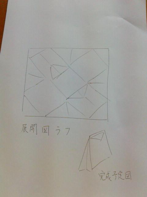 c0038424_08534431.jpg