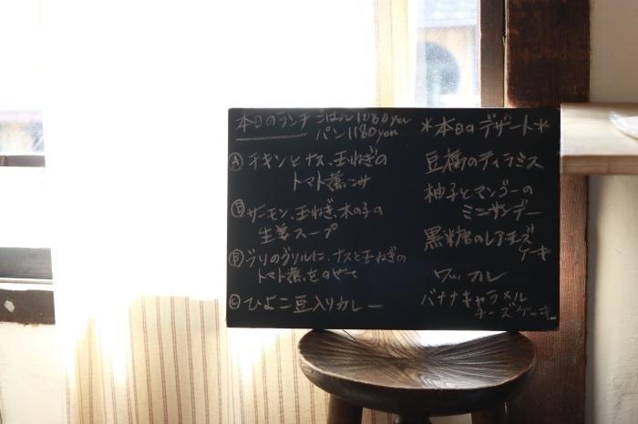*愛知/常滑*「ni:no(ニーノ)」名古屋旅行 - 9 -_f0348831_08102937.jpg