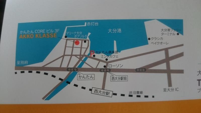 スタジオ AKKO KLASSEについて☆_f0360837_13045419.jpg