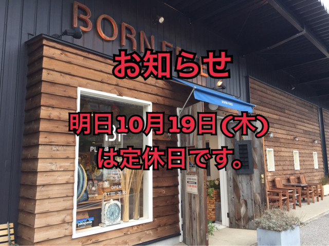 b0338541_16141973.jpg