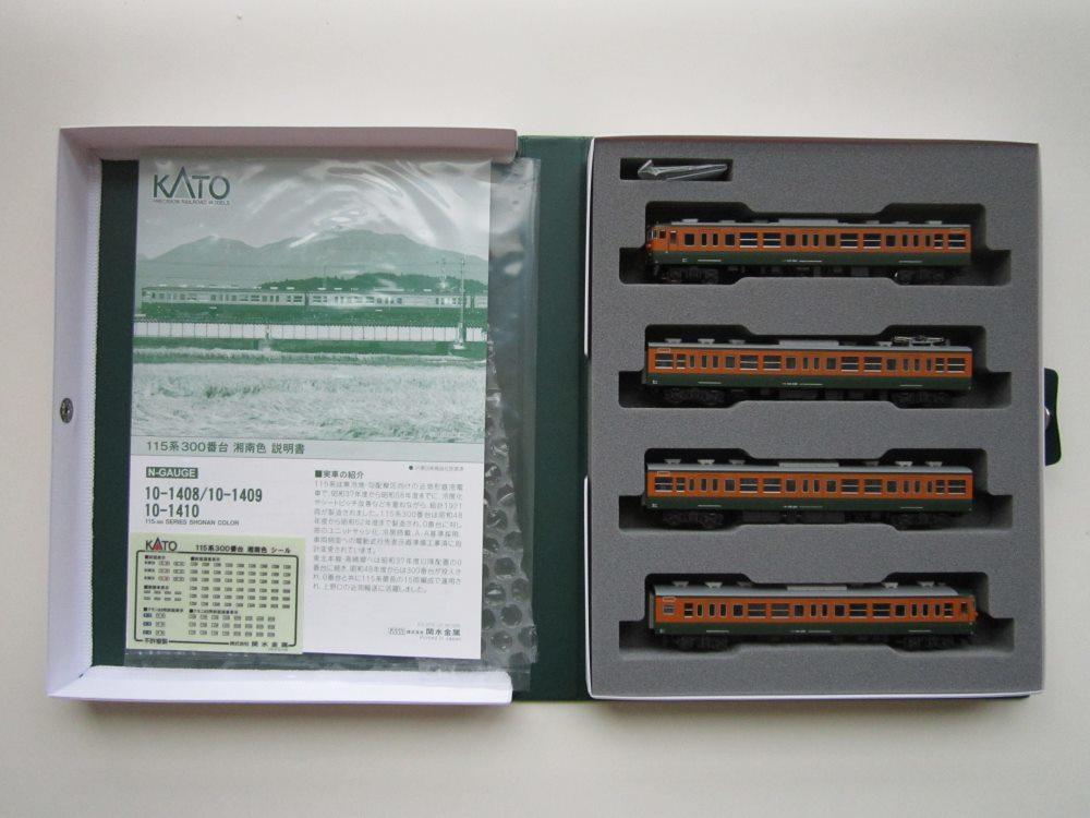 KATO 115系300番台湘南色をイジろう その3_e0120143_14085915.jpg