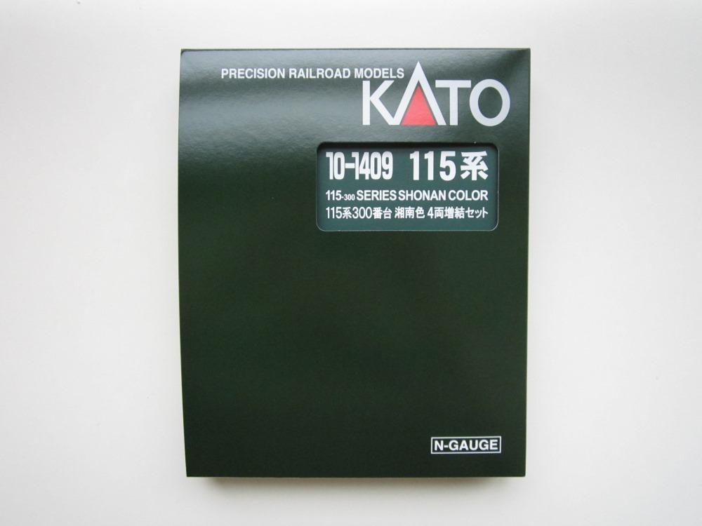 KATO 115系300番台湘南色をイジろう その3_e0120143_14090328.jpg