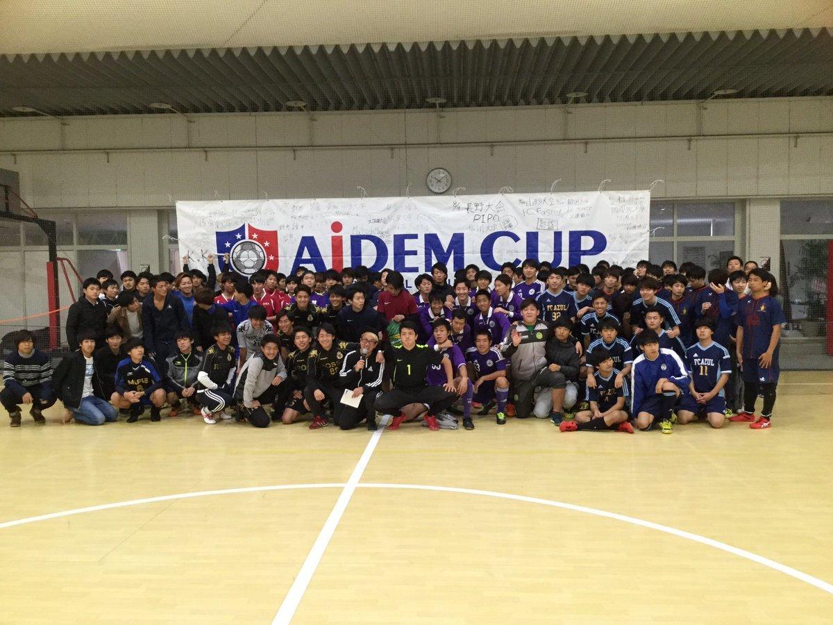 アイデムカップ関東セントラル_c0063445_02401764.jpg