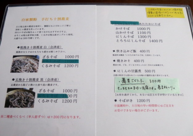 f0236260_00364652.jpg