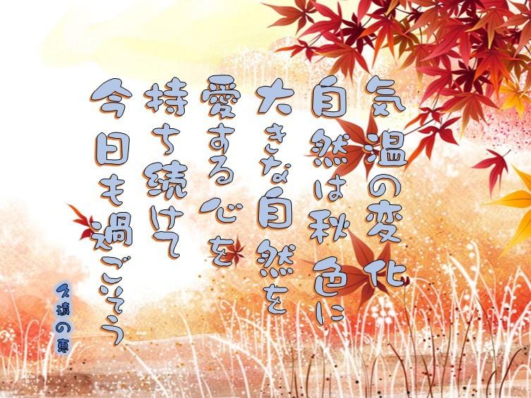 f0214467_09130136.jpg
