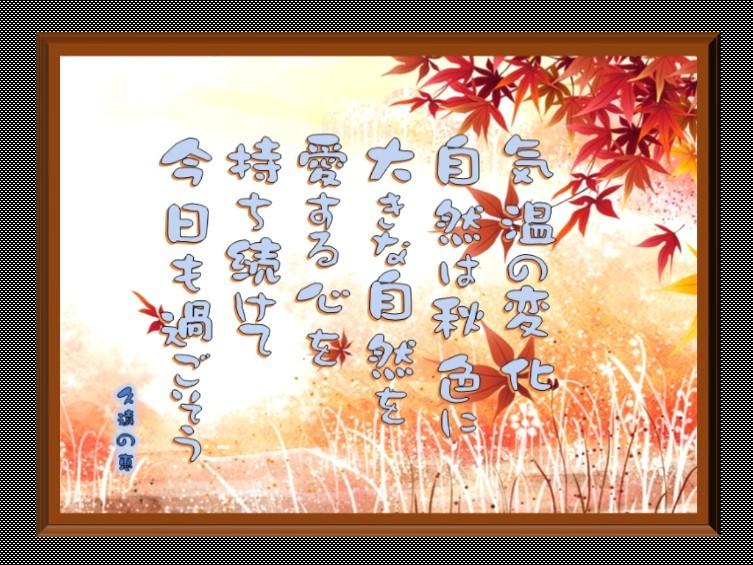 f0214467_09265612.jpg