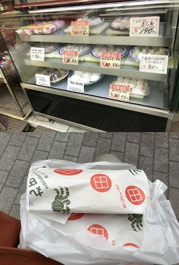 包み紙の香りが懐かしく_f0096569_07091484.jpg