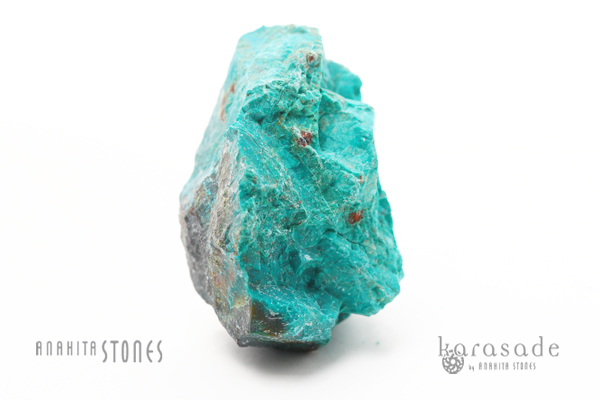 クリソコーラ 原石(ペルー産)_d0303974_15045952.jpg