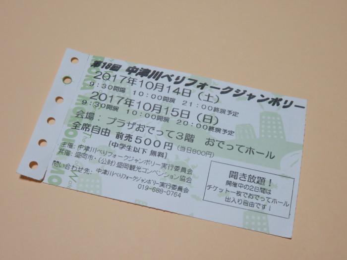 f0031978_00121983.jpg