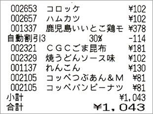 b0260581_16002060.jpg