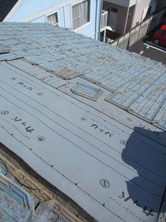和光市の本町で、雨漏り修理_c0223192_22222690.jpg