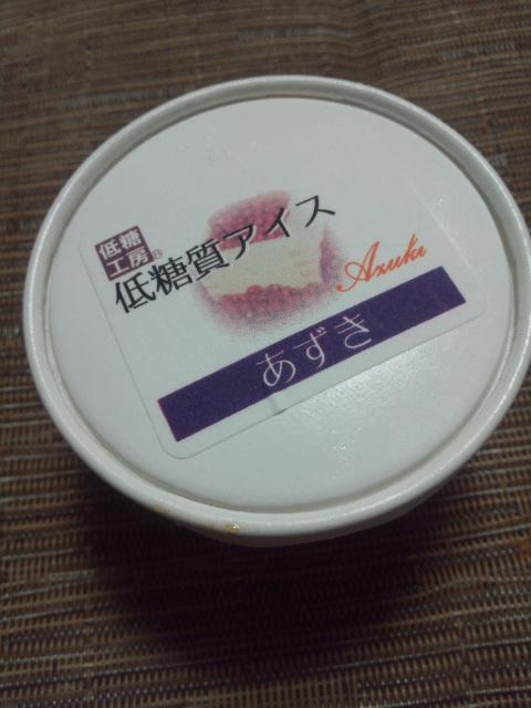低糖質アイス あずき_f0076001_005533.jpg
