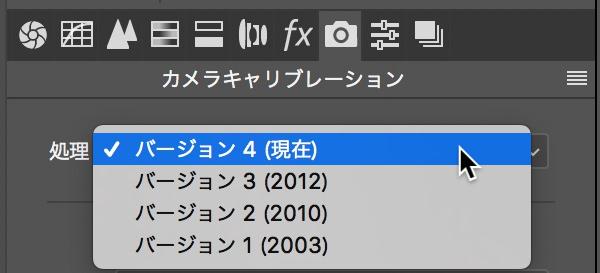f0274403_01532197.jpg