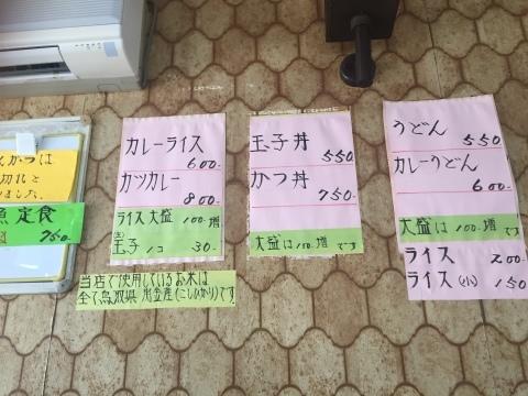 カレー放浪記 13_e0115904_13461065.jpg