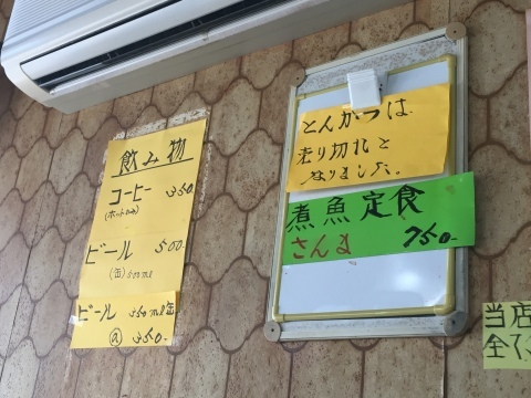 カレー放浪記 13_e0115904_13521389.jpg