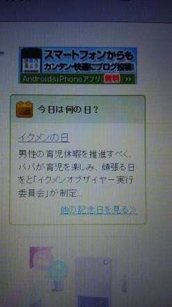 f0230217_11144190.jpg