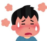 咽頭痛に対する単回低用量のステロイドは疼痛を軽減する_e0156318_1835391.jpg