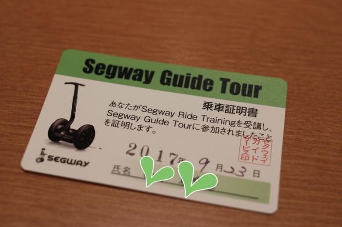 名古屋旅行 - 11 -_f0348831_08251625.png