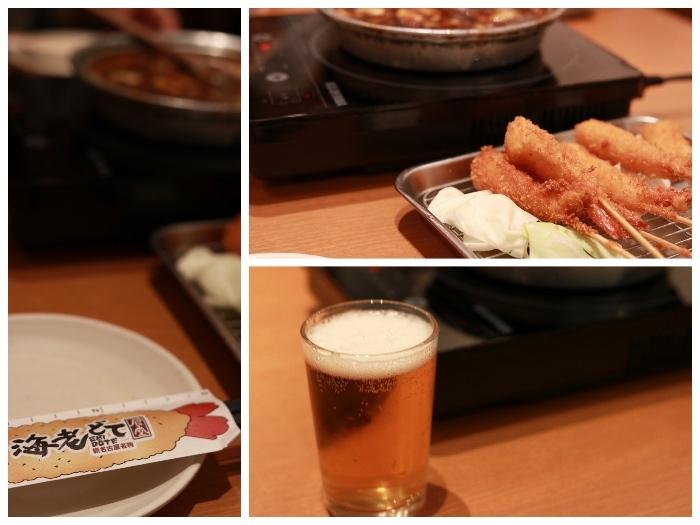 名古屋旅行 - 11 -_f0348831_08260290.jpg
