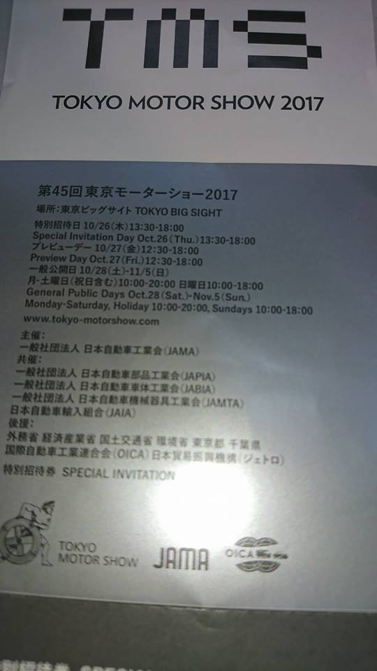 東京行くの?ですやん!_f0056935_19521971.jpg