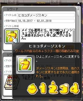 a0047837_01352115.jpg