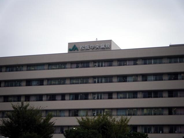 松阪中央総合病院 化学療法室(センター)☆人毛100%ふくりび医療用ウィッグのパンフレットを設置しています_f0277245_13463733.jpg