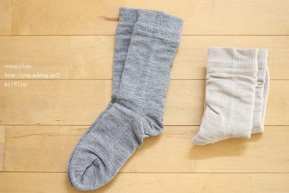 かかと靴下の効果は?_e0214646_23110319.jpg