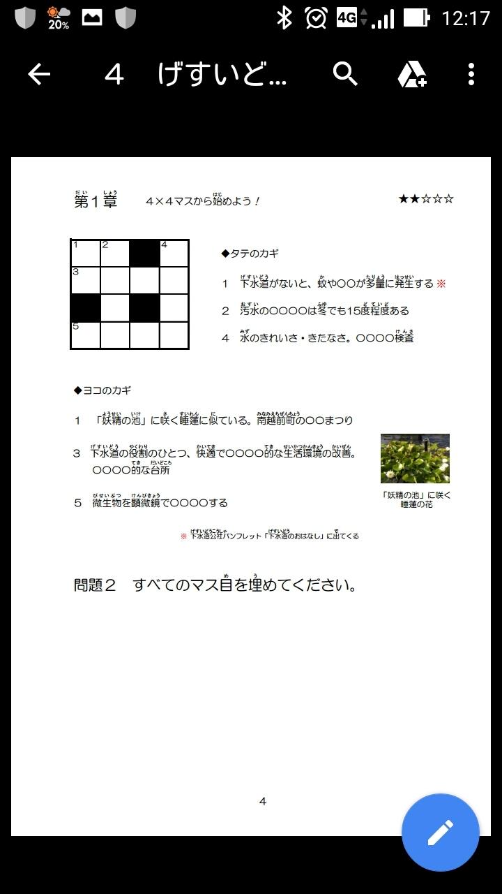 e0357660_22505648.jpg