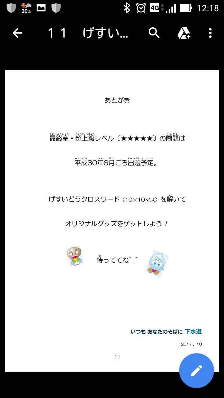 e0357660_23170175.jpg