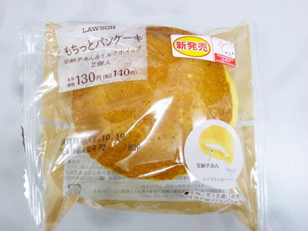 もちっとパンケーキ(安納芋あん&ミルクホイップ)@ローソン_c0152767_18590479.jpg