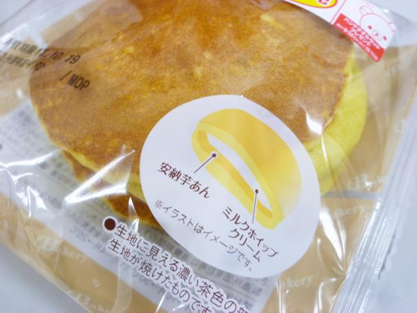 もちっとパンケーキ(安納芋あん&ミルクホイップ)@ローソン_c0152767_18594729.jpg