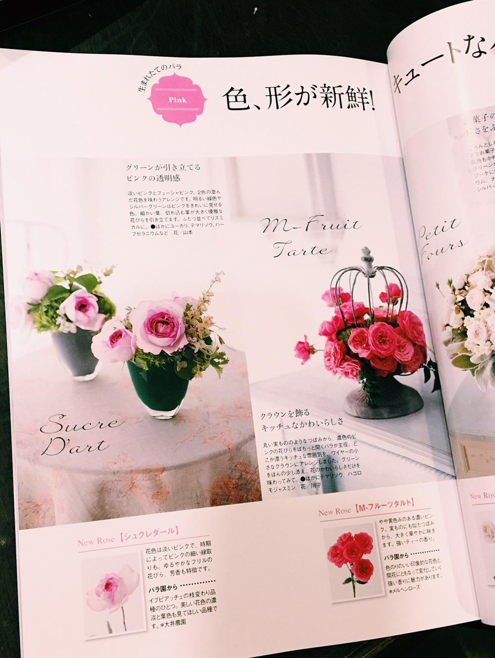 花時間秋号 バラ特集で作品を作りました_c0072971_05485426.jpg