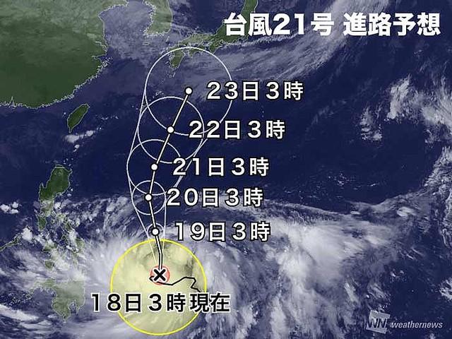台風21号_f0172281_6312430.jpg
