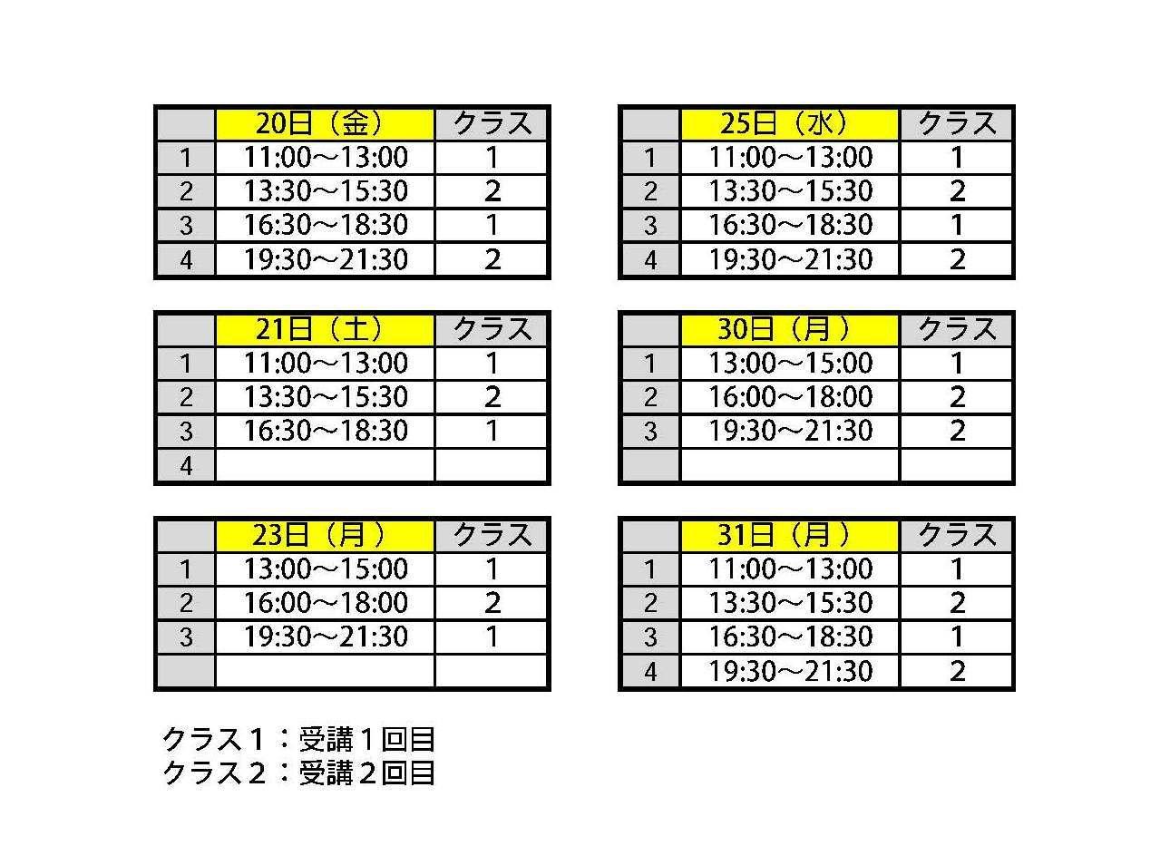 b0242198_16390344.jpg