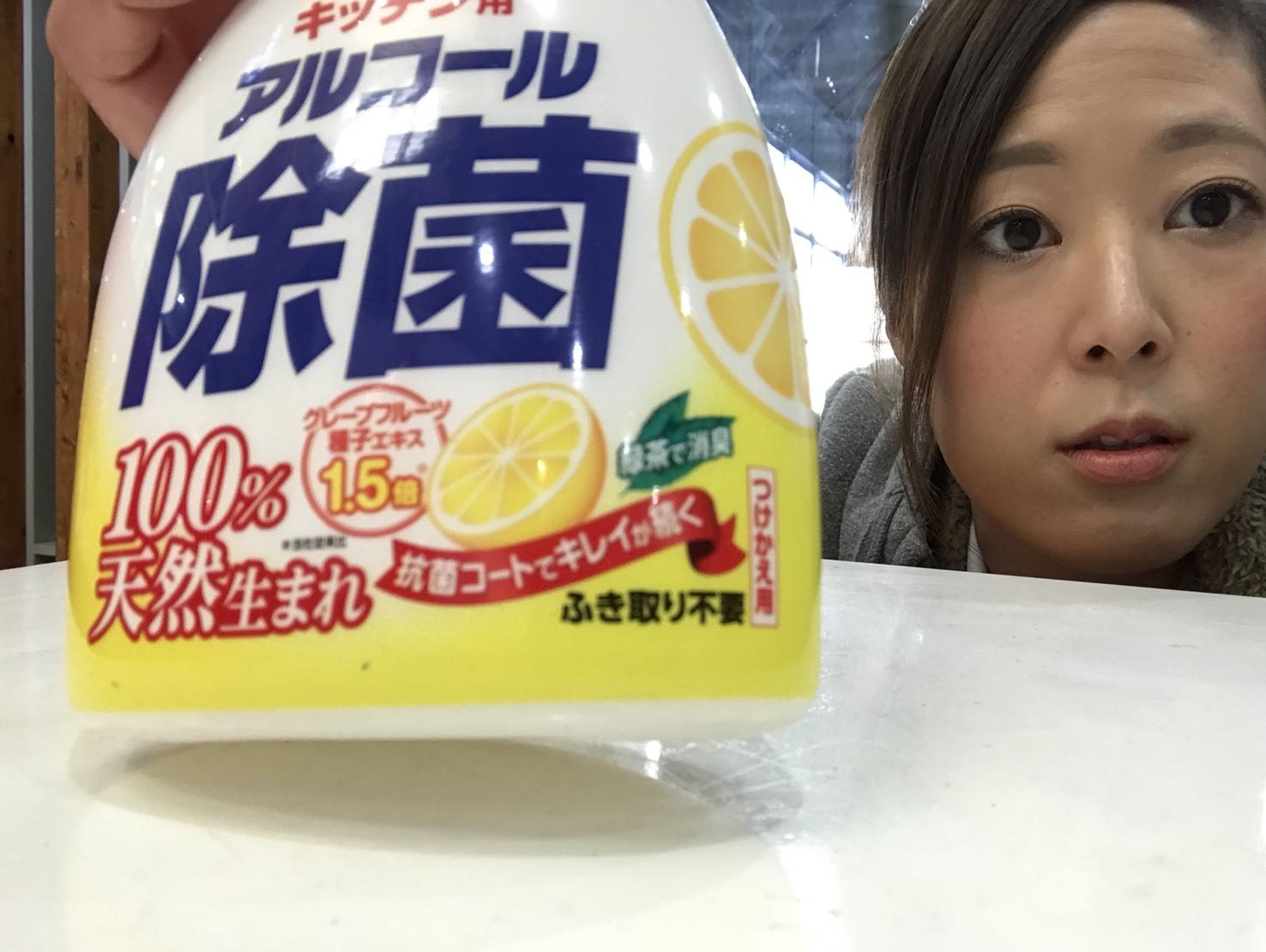 10月18日(木)TOMMY  BASE ともみブログ☆ランクル ハマー 10インチナビ!_b0127002_11252703.jpg