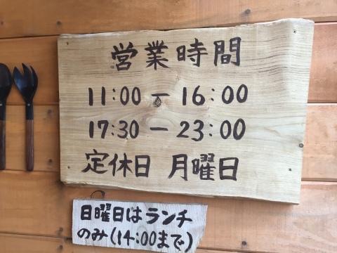 カレー放浪記 13_e0115904_02021197.jpg