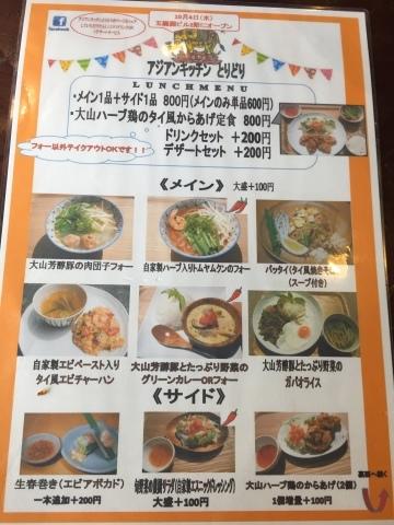 カレー放浪記 13_e0115904_03562541.jpg