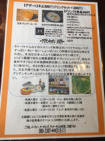 カレー放浪記 13_e0115904_03562604.jpg