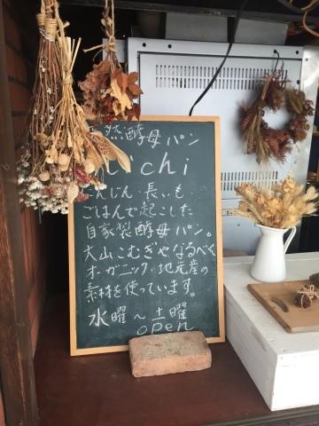 カレー放浪記 13_e0115904_04290166.jpg