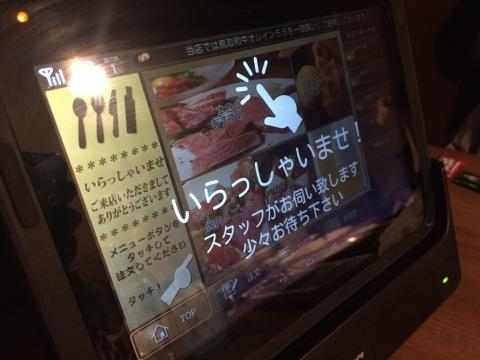 焼肉まさしげ 4周年100円BEER_e0115904_14001265.jpg