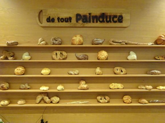 2017年 大阪 de tout Painduceさんでパン購入!_e0230011_09230575.jpg