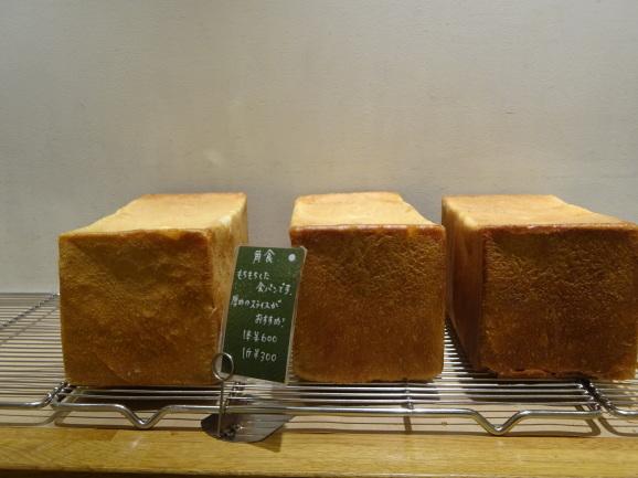 2017年 大阪 de tout Painduceさんでパン購入!_e0230011_09242247.jpg
