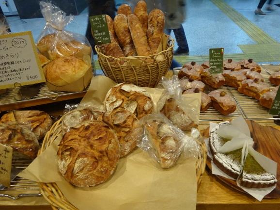 2017年 大阪 de tout Painduceさんでパン購入!_e0230011_09254542.jpg