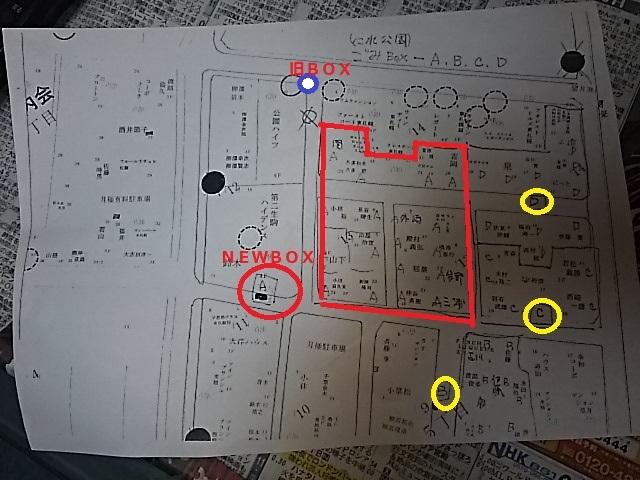 f0227321_10064564.jpg