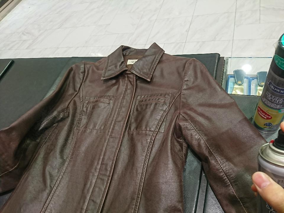 レザージャケットのお手入れ_b0226322_12215932.jpg