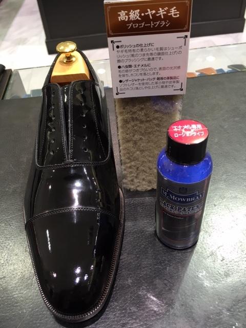 靴でも財布でも何でもエナメルケアの仕上げに_b0226322_16321441.jpg