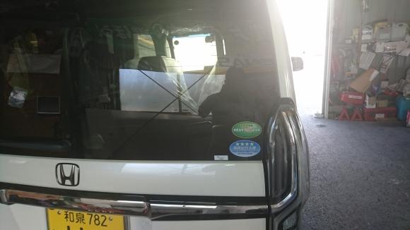 新型Nボックス ガラスボディコーティング カーフィルム 大阪 貝塚_a0197623_17031360.jpg